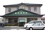東日本大震災前の食堂